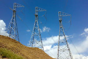 Overhead Electric Power Distribution Tower,