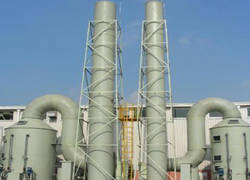 FRP exhaust gas absorption tower