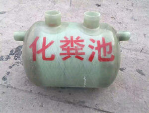 China Small cubic FRP septic tank factory