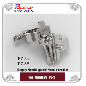 Mindray  biopsy needle guide for ultrasound transducer P7-3 P7-3s P7-3E