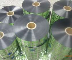 PE aluminum foil aluminum foil aluminum foil tape aluminum foil hat aluminum foil weird al aluminum foil sheets aluminum foil in microwave aluminum foil boats aluminum foil crafts aluminum foil uses