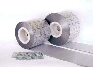 aluminum foil aluminum foil hat aluminum foil tape aluminum foil recipes aluminum foil pans aluminum foil sheets aluminum foil containers