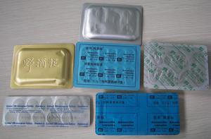 PTP aluminum foil  wholesale