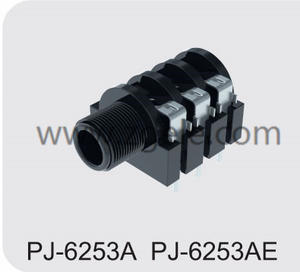 High quality 6.35 stereo jack supplier