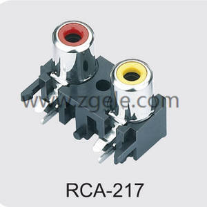 Low price rca to headphone jack supplier,RCA-217