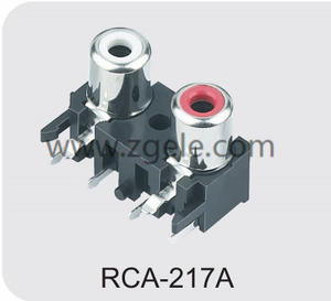 cheap rca to rca connector supplier
