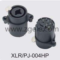 High quality digital xlr cable agency,XLR-PJ-004HP