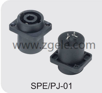 china xlr cable adapter supplier,SPE-PJ-01