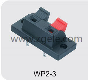 High quality wp pusher manufactures