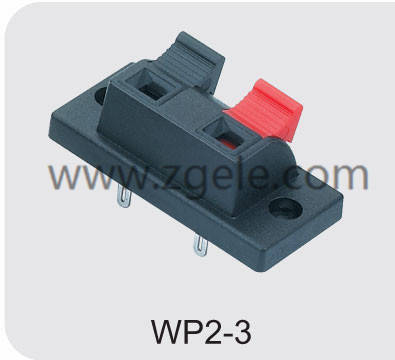 High quality wp pusher manufactures,WP2-3
