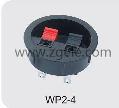 High quality wp cable supplier,WP2-4