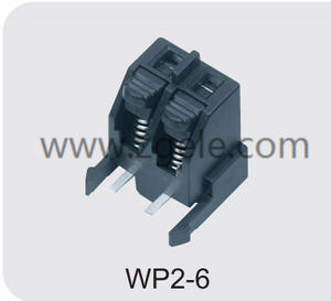 Low price wp pusher manufactures