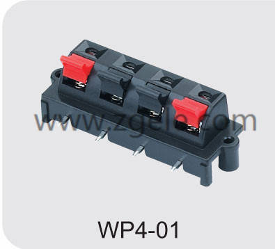 custom-made wp remote get supplier,WP4-01