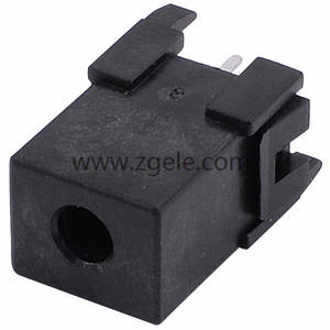 Low price radio connector adapters factory,PJ-371