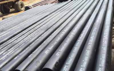 MS pipe seamless steel pipe