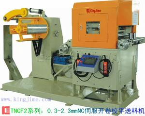 straightener feeder with uncoiler