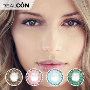 cheap best contact lens factory - Muse Colors