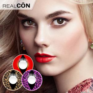 Customized contact lenses for halloween exporter - Cat Eye lenses