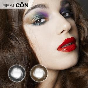 cheap custom-made China colored eye lens factory