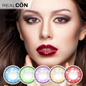 cheap custom-made China Sweety Contact Lenses factory