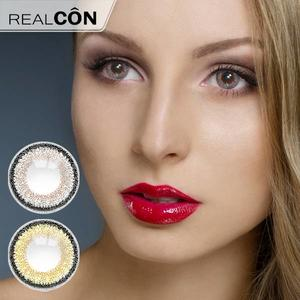 wholesale Natural Eyes Colored Contact Lenses manufacturer