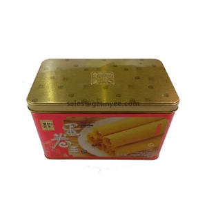 Customized biscuit tin packaging containers factory