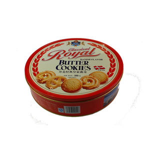 China Christmas cookie tins manufacturer