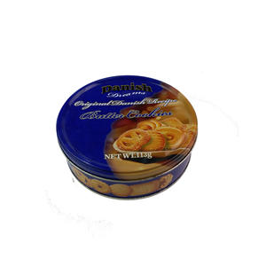 China cake tin box manufacturer