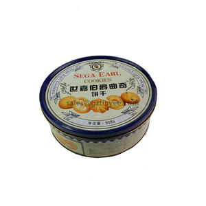 China professional round biscuit tin packaging box supplier