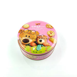China professional small cookie tin supplier