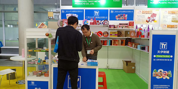 3.4-3.6 Guangzhou PACKINNO2019 exhibition, professional Biscuit and cookie tin box factory