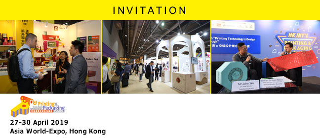 Hong Kong International Printing & Packaging Fair 2019, productos de caja de lata