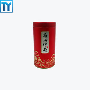 Chinese Tea Gift Tin Set Box