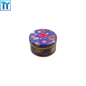 China yellow tea tin packaging  expert
