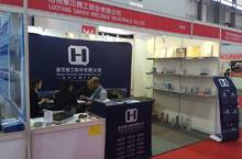Qinhan Precision Industrials has attended the CINME 2016