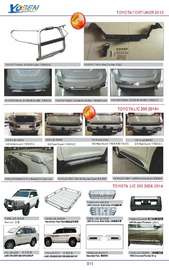 TOYOTA FORTUNER AND L/C 200 AUTO DECORATING PARTS