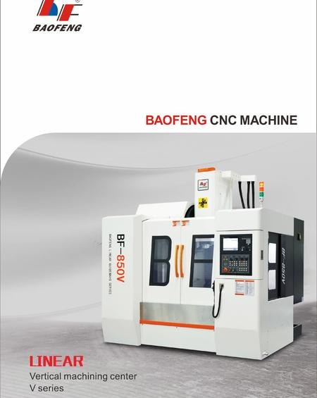 V Series Linear Guide Machining Center