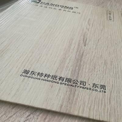stereo wood grain paper HD-LT-5401