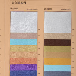Leather Paper JPE