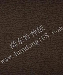 Touching Limon pattern leather paper