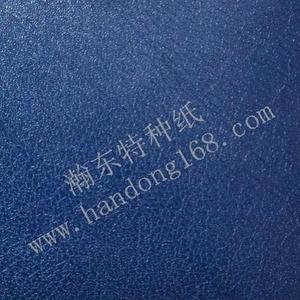 PVC Shredded Leather Certificate Cover Paper