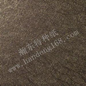 Coffee PVC Binding Paper