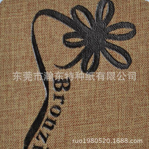 Non-woven Cloth/embossed Paper