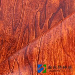 Wood Grain Paper-LT-71