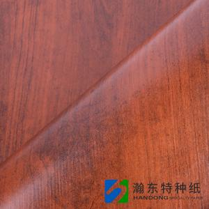Wood Grain Paper-ST-51