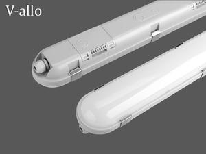 New Led Vapor Tight Light is similar to classic tri-proof light fixture, upgrade to  replacing ip65 led linear light
