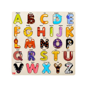 Animals Alphabet Puzzle Wooden Jigsaw
