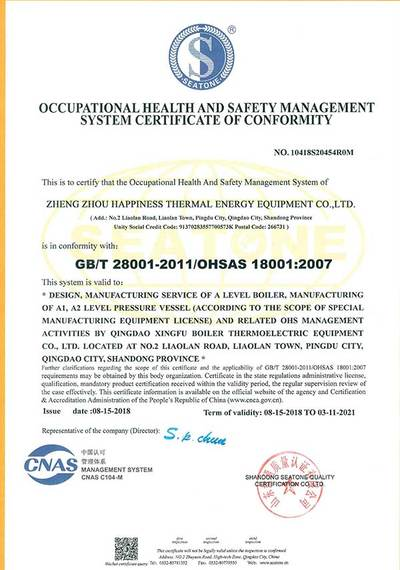 Occupational Health and Safety Management Certification Of Conformity