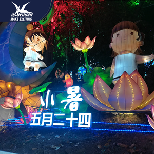 Handmade Customized Lantern Light Festival For Visitors