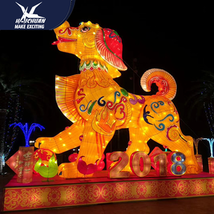 Handmade Outdoor Chinese Lantern Festival Light With Modern Materials